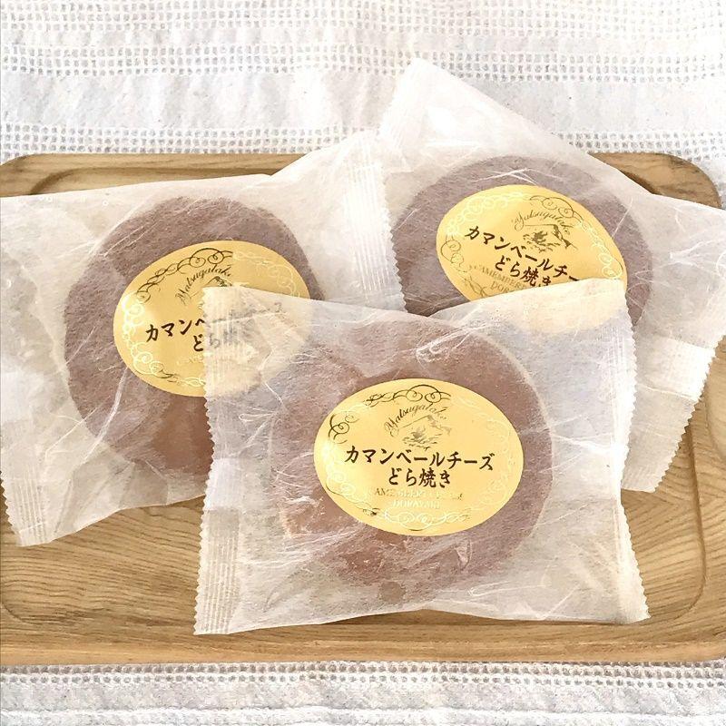 カマンベールチーズ、どら焼き、冷凍、新感覚、スイーツ、和洋