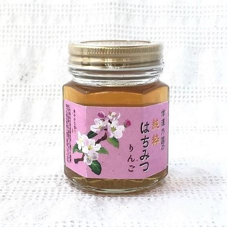 りんごの花の蜂蜜、信州の蜂蜜、純粋はちみつ、モンドセレクション受賞