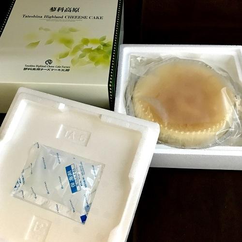 蓼科高原チーズケーキ、こだわりの一品、ネットショップ販売